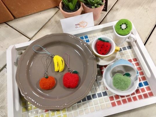 【2周年特別講座】羊毛フェルトでかわいいフルーツを作ろうの画像