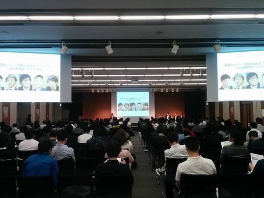 @大阪3,000件の起業・マーケティングを学ぶ超実践型120分の画像