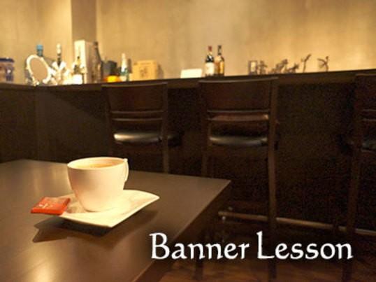 お仕事にすぐ使える!かんたんバナー制作ポイント講座の画像