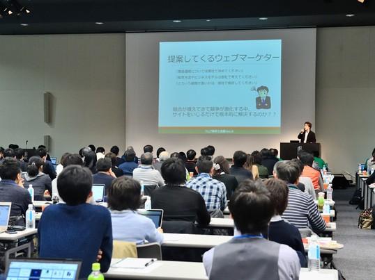 ウェブ解析士入門講座:いきなり初級講座は ハードルが高いという方への画像