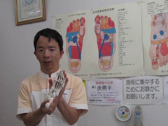 足の無痛診断を覚えよう!カウンセリング知識とともにの画像