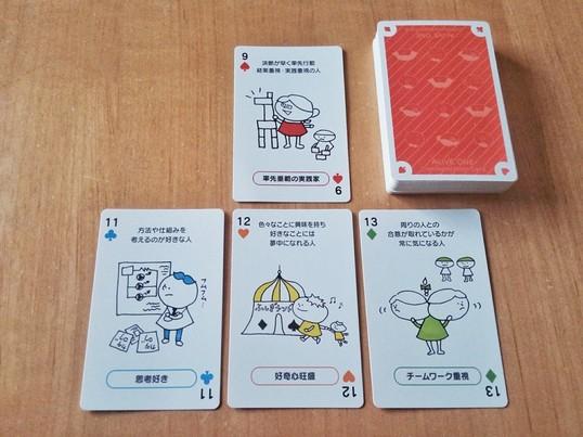 「コミュニケーションカード」活用アドバイザー認定講座(岩手開催)の画像