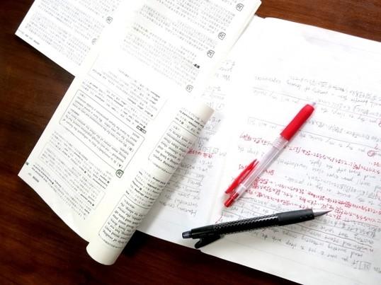 中学英語短期総復習の画像