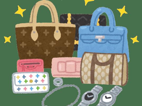 ミニマリスト入門-What's in my bag?編-の画像