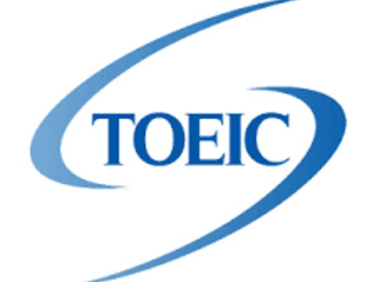 TOEIC600点取得に困っている方が確実に点数アップ7ステップの画像
