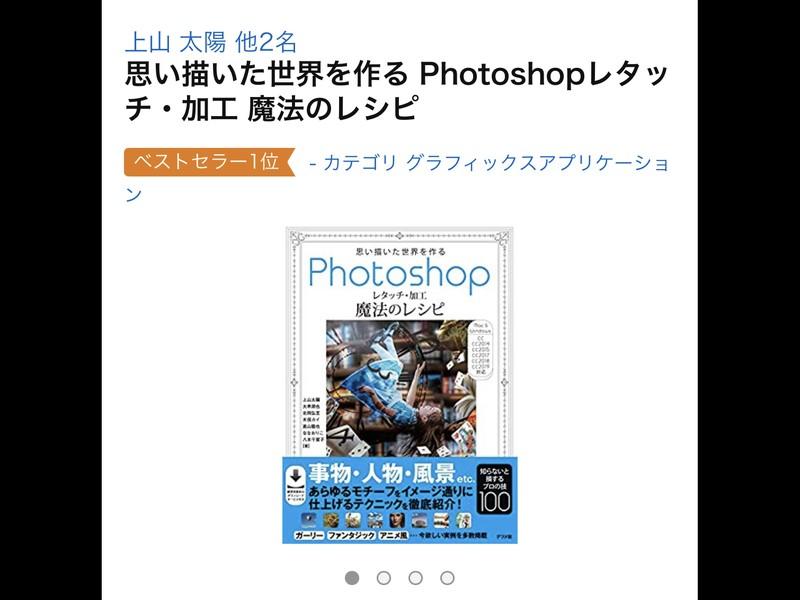 【実践】【少人数】人気カメラマンが教えるー写真加工ーの画像