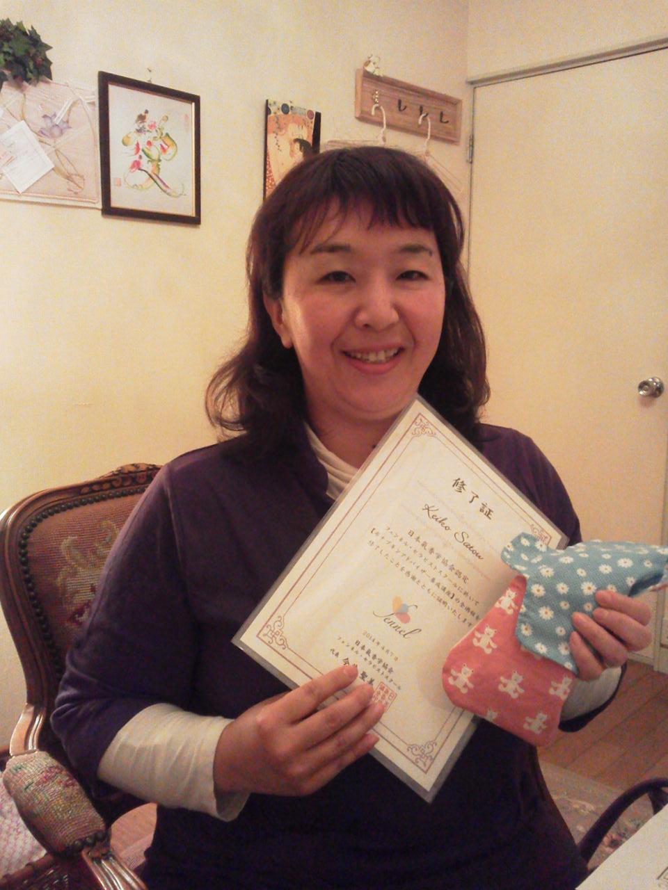 日本氣香学協会認定布ナプキンアドバイザー認定講座