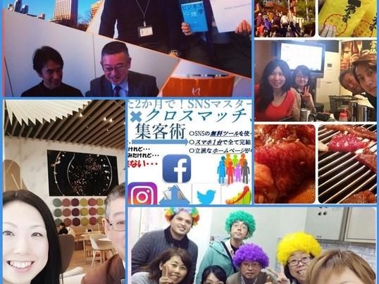 Facebook初歩から学ぶイベント作成講座の画像