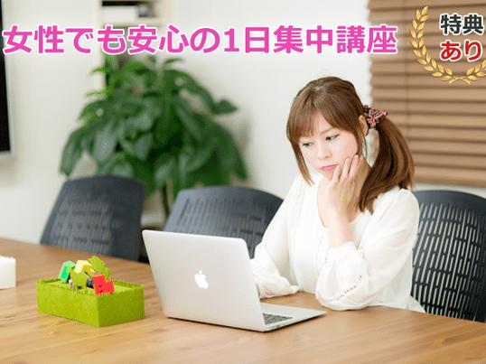 【入門】【奈良】ビジネス目線のWordPressサイト作成講座の画像