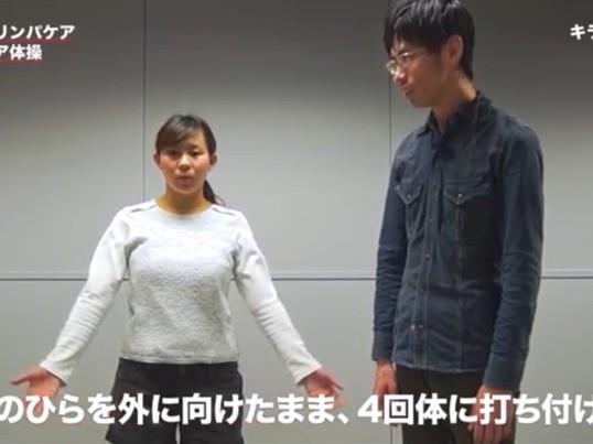 【一生使えるセルフケアが身につく】スタイルアップ入門講座in東京の画像