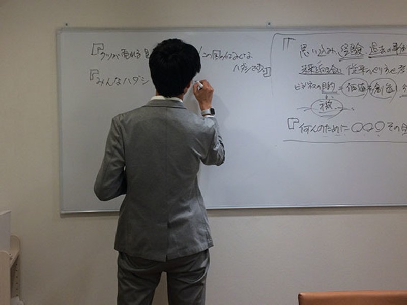 クロージングの基本とは【営業研修プログラム クロージング基礎編】の画像