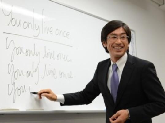 【オンライン】英語トレーニング法セミナー(中級・上級者向け)の画像