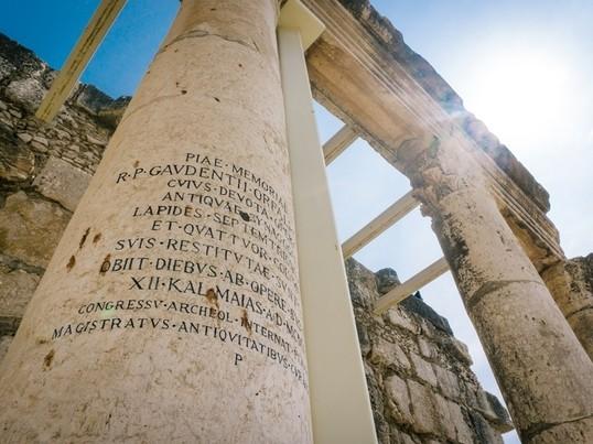 歴史発見!古代史Ⅱ~フェニキア人とギリシャ人の物語〜の画像