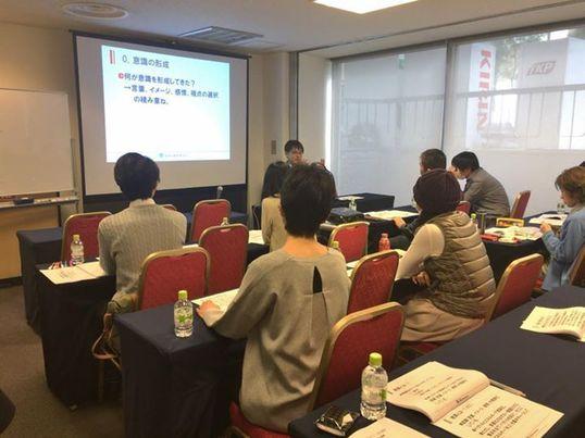 国際ビジネス(商品発見・徹底実践)セミナーの画像