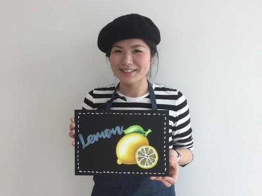 レモンを描こう!チョークアート体験in町田の画像