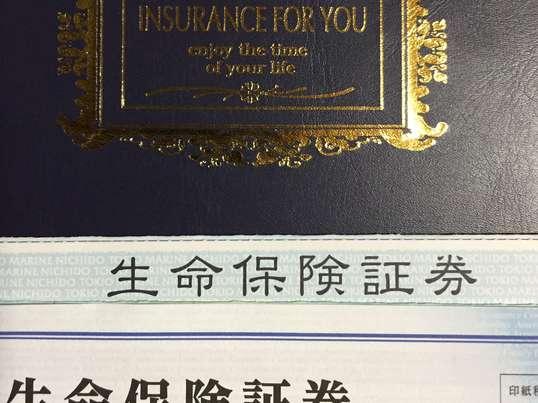東京大学卒のFPが教える生命保険の基礎知識の画像
