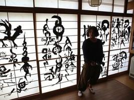 成城学園/古代文字でアート体験!ランチ付き