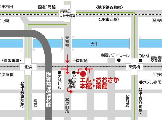 【大阪】コミュニケーションスキルを!1dayディベート集中セミナーの画像