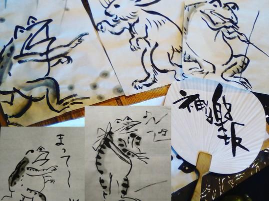自分だけの鳥獣戯画タペストリーor手ぬぐいを作ろう!の画像