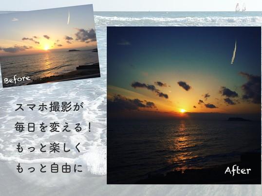 スマホ撮影&加工の達人に!Instagramワークショップ【横浜】の画像