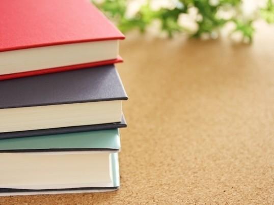 達成率100% 1日でビジネス書1冊が40分で読める速読法の画像