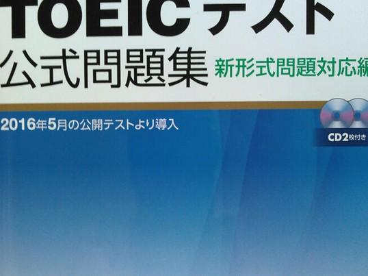 【朝活】TOEIC  リーディングに的を絞った講座です。の画像