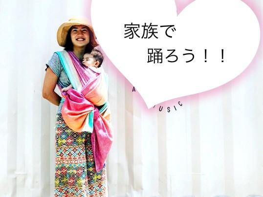 親子コミュニケーションダンス教室 乳幼児(れいこ&Asuka)の画像
