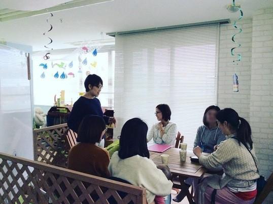 見守り保育付き☆ママのための英会話中級クラス@西船橋駅徒歩4分の画像