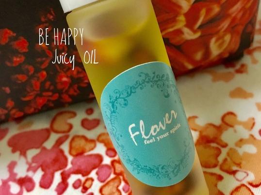 【アロマ美人道 入門】BE HAPPY Juicy OIL作りの画像