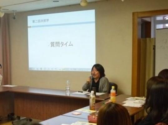 花岡邦彦の花組コピーライター養成講座の画像