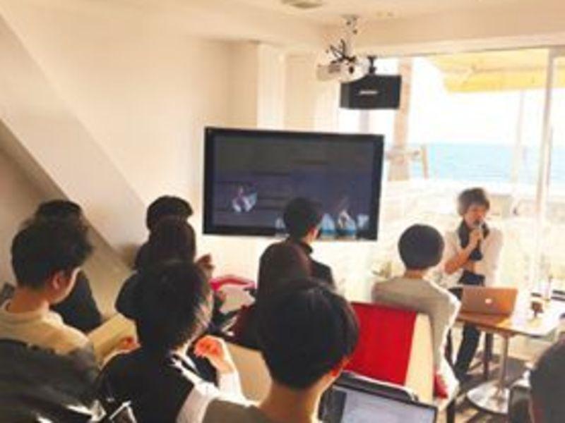 湘南・鎌倉でwebマーケティング&集客勉強会 vol.30の画像