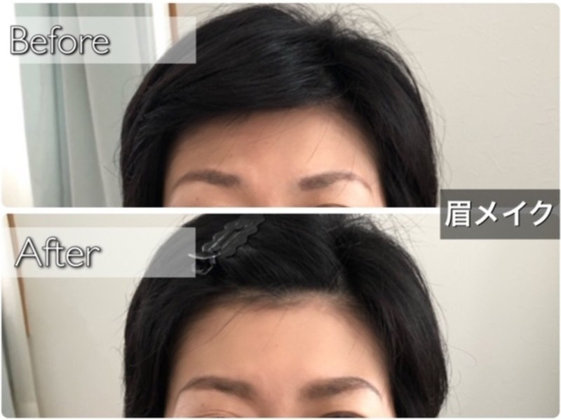【印象美人の第一歩は眉毛から】ふんわり美人眉オンラインレッスンの画像