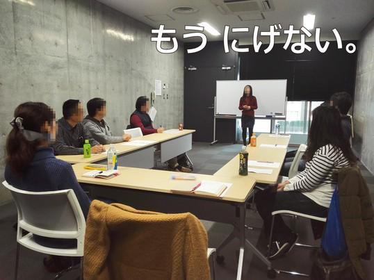 【大坂】あがり症だけのスピーチ練習会「キンスピ」の画像