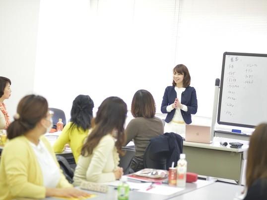 お客様リピート率9割の人気講師になる《教えるスキル》セミナーの画像