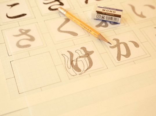 新フォント「つきじへいた」のフォント制作レクチャー×読書会の画像