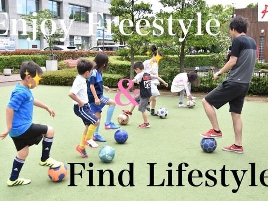 【相模大野で初心者♪】初めてのフリースタイルフットボールを楽しも!の画像