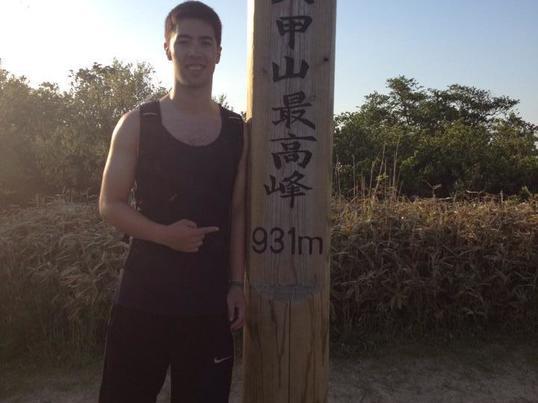 摩耶山の天辺まで英語の画像