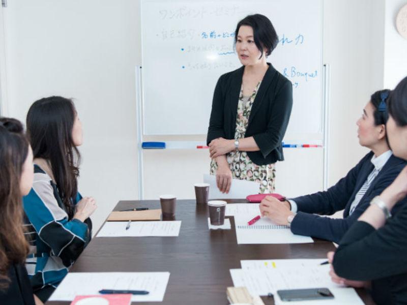 秘書集中セミナー・知識を増やしてもっと自信を深めるためにの画像