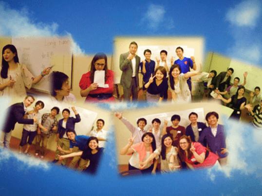 アメリカ大学飛び級生が教える、体験・体感型英語学習♪♪の画像