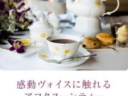 ★田園茶屋であの人へ贈る動画を創ろう! の画像