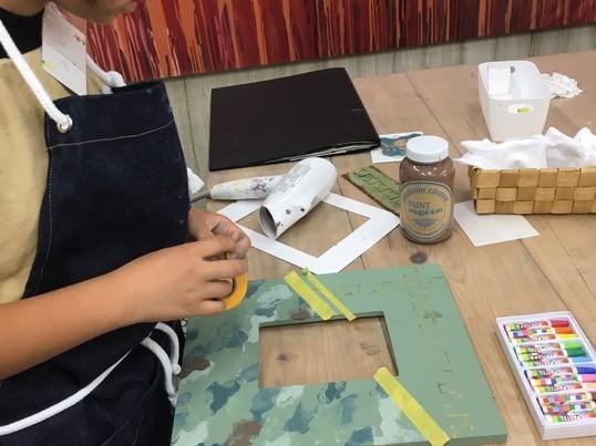 『自由研究で、アート作品を作る(小学生限定)』の画像