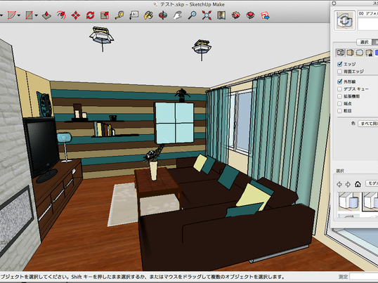 3d sketchup by kohno yusuke. Black Bedroom Furniture Sets. Home Design Ideas