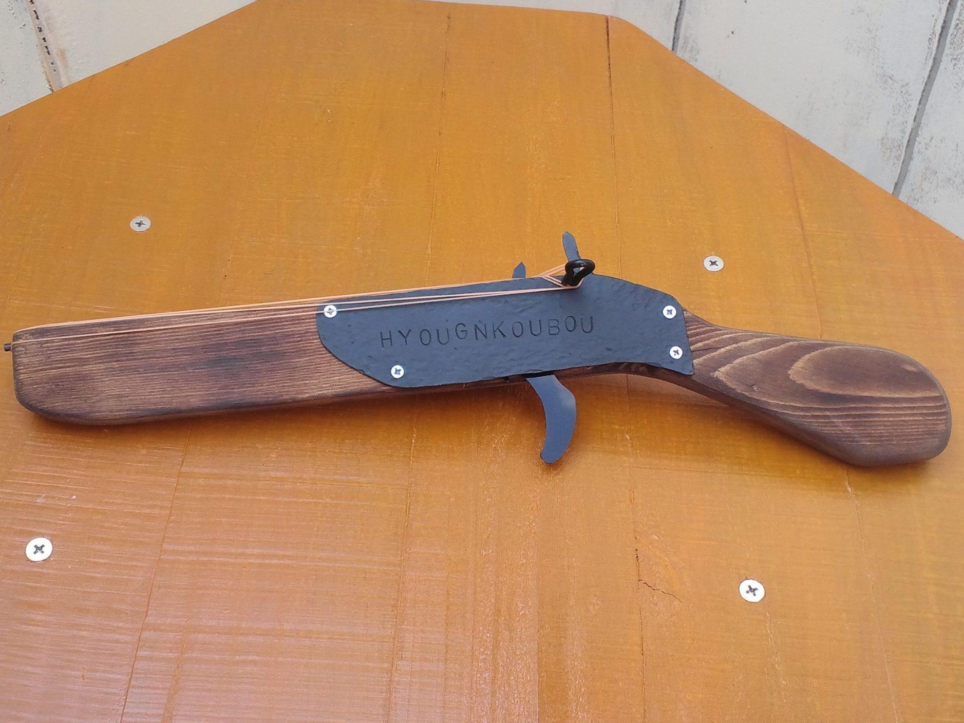 木と鉄を使って、本格ゴム鉄砲を作ろう!の画像