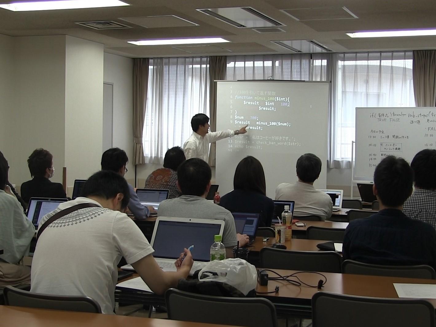 大阪難波!これで解決!PHP つまずきやすい関数の徹底セミナーの画像