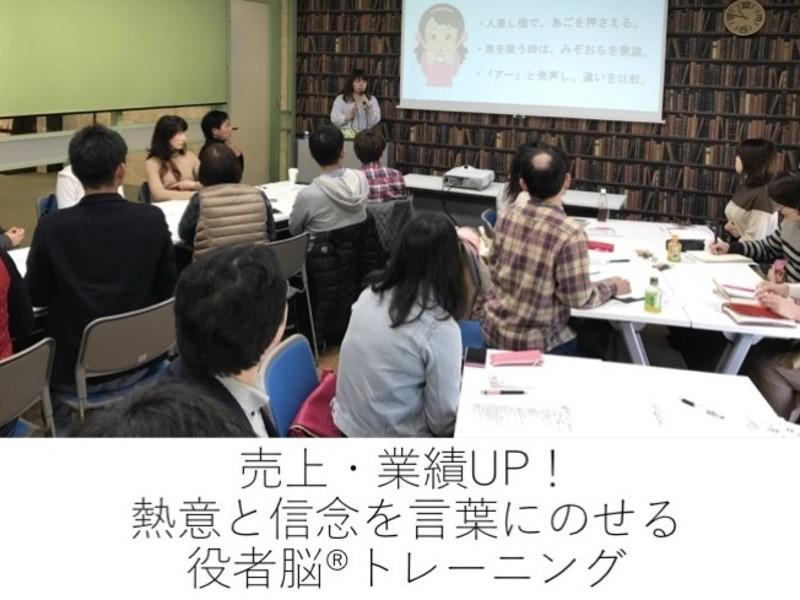 スピーチ・プレゼン力劇的UP!伝える技術を鍛える、役者脳®️講座の画像