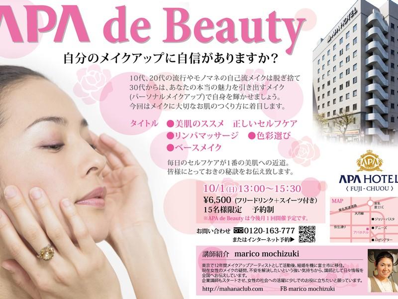 APA de Beautyの画像