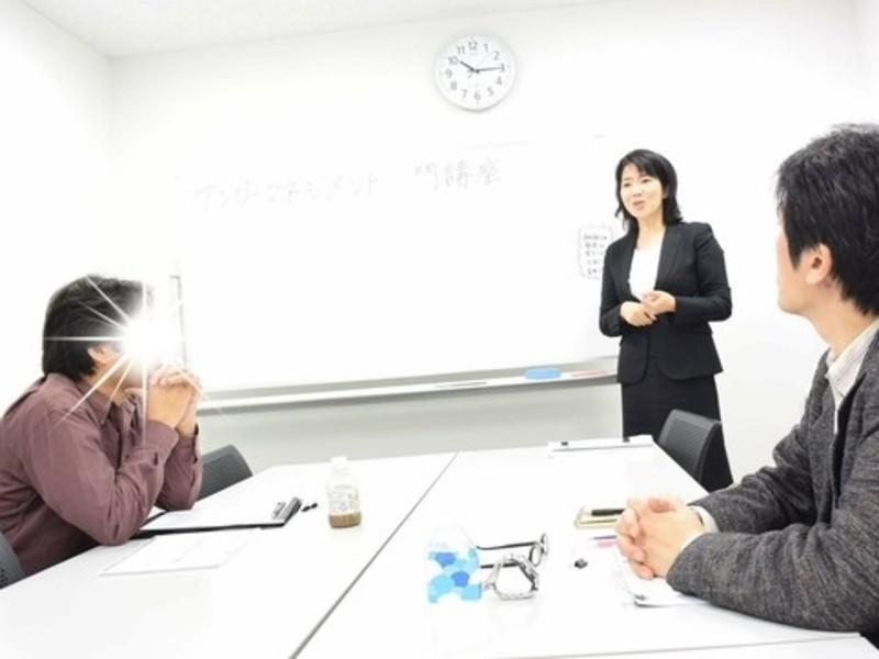 アンガーマネジメント入門講座(大阪開催)の画像