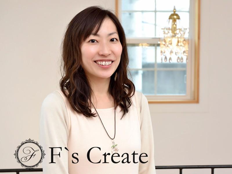 【青山・女性限定】目標達成・行動計画セミナーの画像