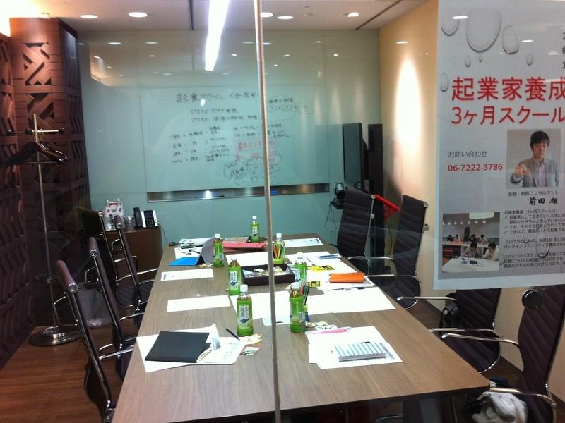 起業に必要な「銀行流ビジネスモデル」の考え方の画像