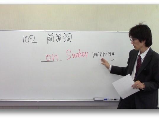TOEICテスト逆算600点講座(後期4回)の画像